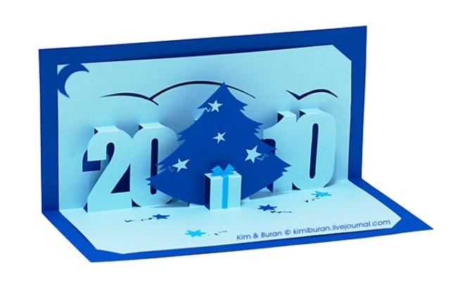 Объемная открытка на новый год своими руками