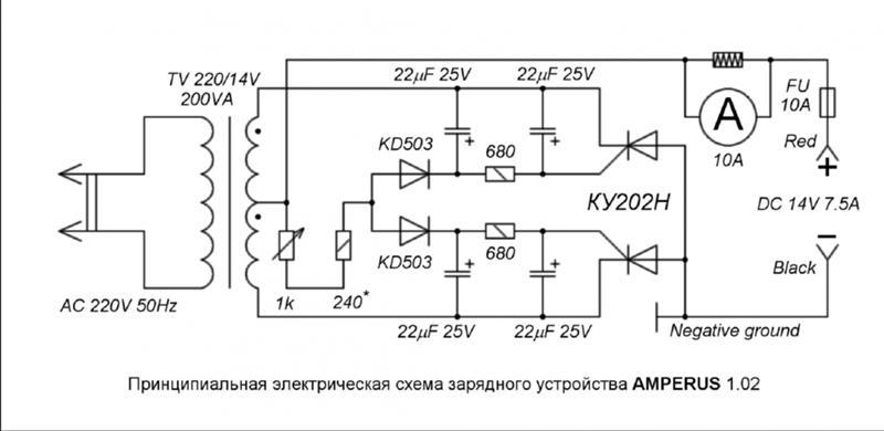 Зарядное устройство для автомобильного аккумулятора своими руками схем нет