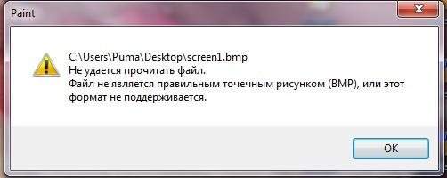 ... Mail.Ru: Как изменить формат фото с BMP на JPG: otvet.mail.ru/question/164686170
