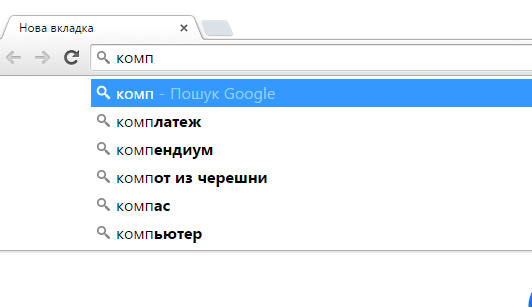 Как сделать сайт отображался в поисковике