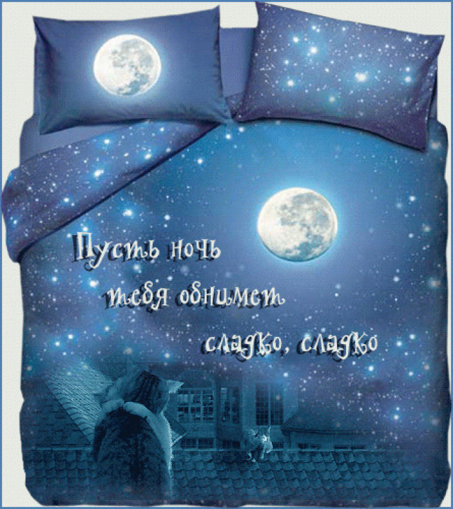 http://otvet.imgsmail.ru/download/29281449_7e035c9dfd1431e5562d29e92e6fc671_800.jpg