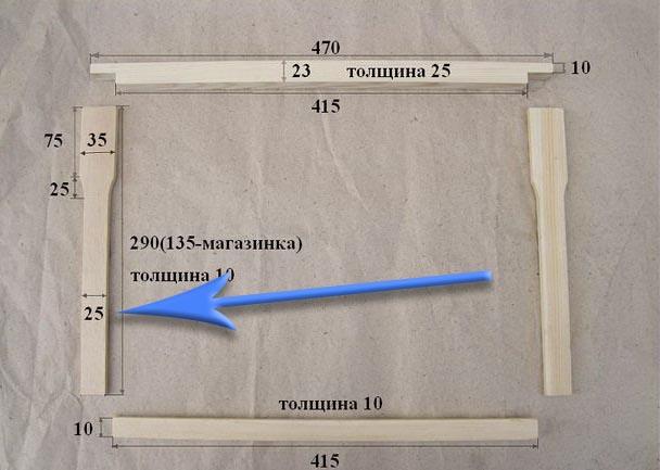 Ответы@Mail.Ru: Размеры рамок для ульев. Нужно ли обязательно придерживаться чертежей? Фото внутри