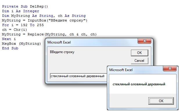 Как сделать символы на клавиатуре с помощью alt