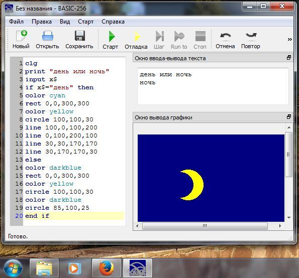 GORILLAS QBASIC : Microsoft : Free Download amp