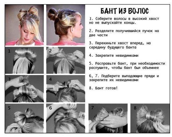 Бантик из волос инструкция фото