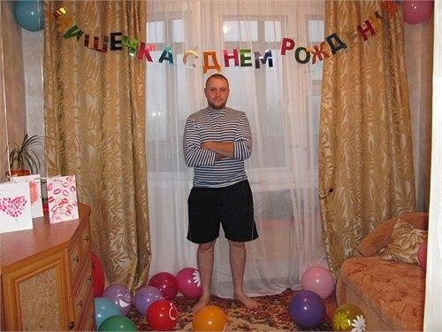 Как украсить дом к дню рождения мужчины
