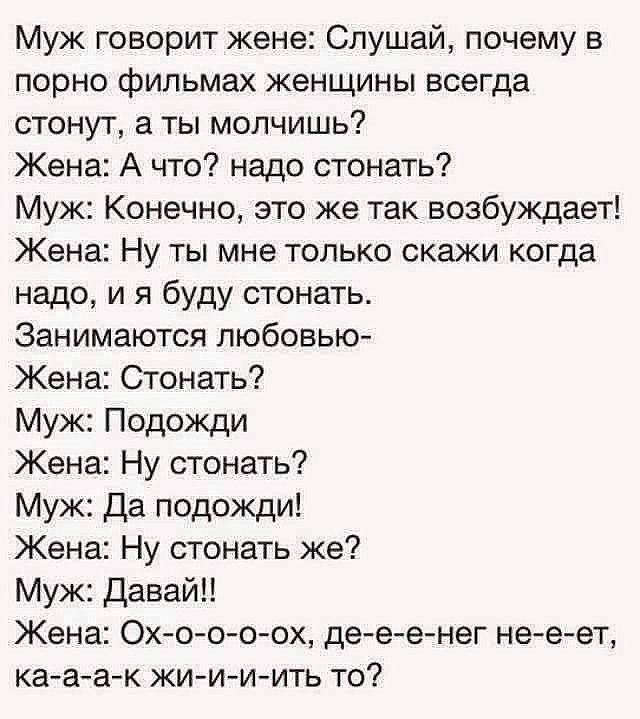 porno-starih-tolstih-lyazhek-v-chulkah-solo