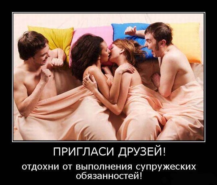 proyavlyaet-initsiativu-v-sekse