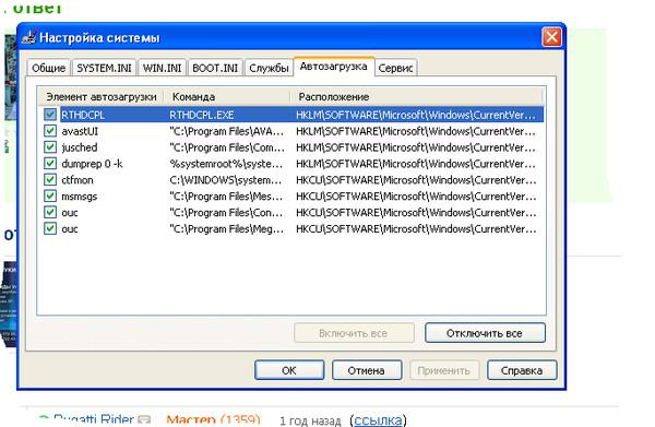 Порнобаннер windows internet security