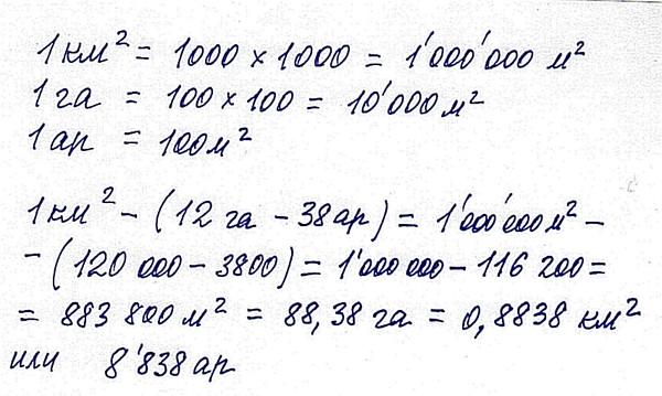 Идеальный газ с молярной массой м находится в однородном поле тяжести, ускорение свободного падения в котором равно g