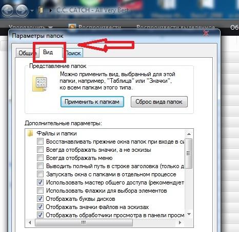 Как сделать чтобы файлы были по дате