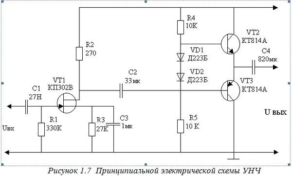 Схемы на транзисторах кт 903