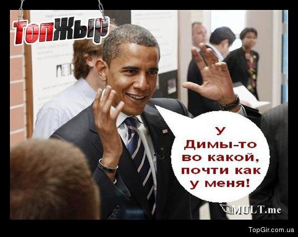 http://otvet.imgsmail.ru/download/2a763eeb0fd38b1c2368ccc09d9ef8f2_h-68.jpg