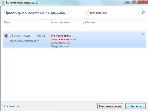 Как удалить программу с автозагрузки windows 7 установка 1с 82 на виндовс 7