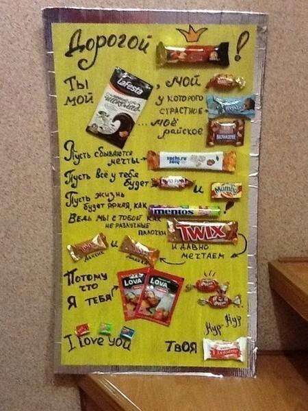 Открытка сюрприз с шоколадкой