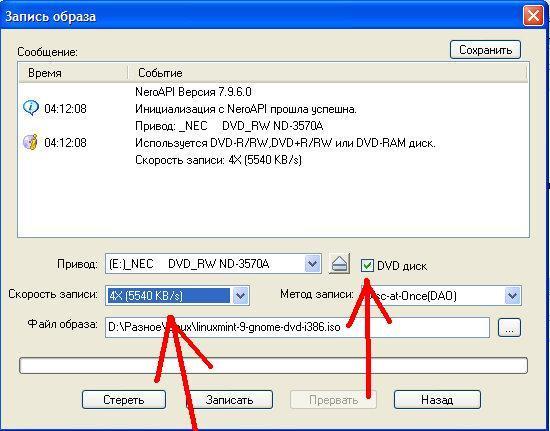 Как сделать образ windows xp на диск