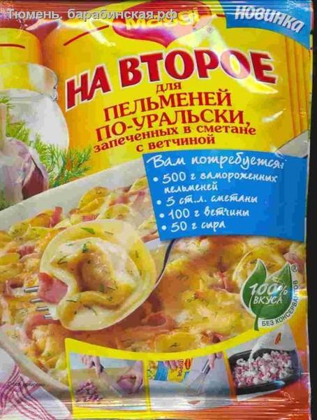 Магги на второе фото рецепты