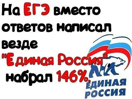 http://otvet.imgsmail.ru/download/2b8c101fca8f2fe3eaac137c98326521_i-628.jpg