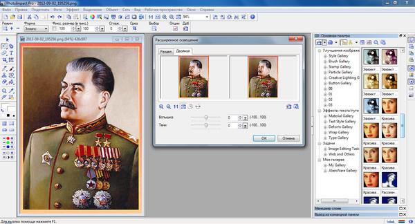 Как сделать чтобы на одном фото было несколько фотографий онлайн