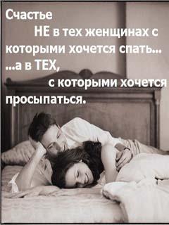 voennoe-erotika-rossiyskie-seriali