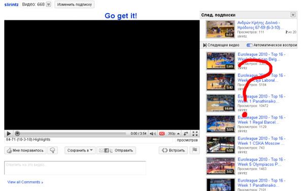 Как сделать бассейн на даче своими руками видео