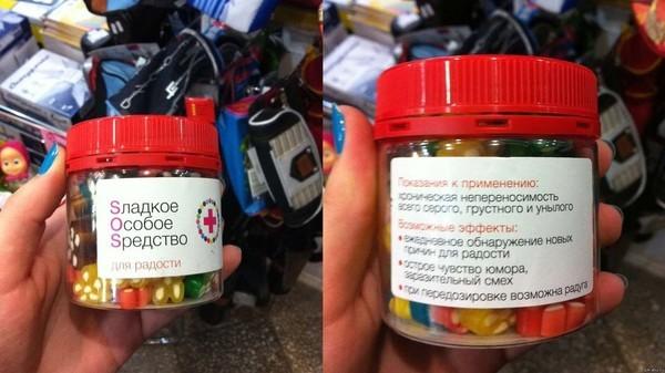 Подарок аптечка хорошего настроения