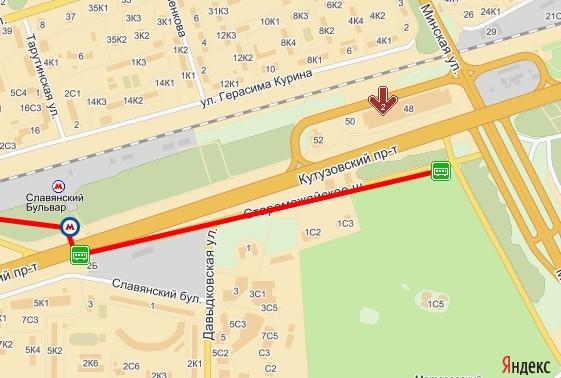 От метро киевская: площадь киевского вокзала, стоянка маршрутных такси рядом с кафе му-му