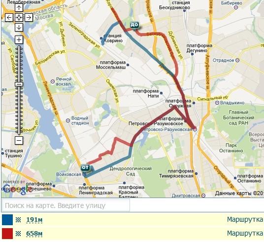 Интересный факт о россии 34 полная длина 12 линий московского метро - 310 км между 182 станциями в нём курсируют почти 10000 поездов