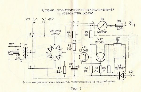 схемы зарядное устройство орион pw325