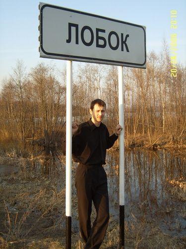 blyadskaya-dorozhka-u-devushek