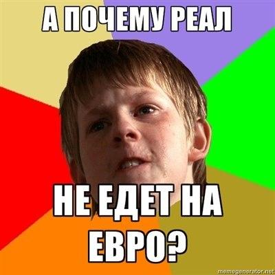 pochemu-nelzya-ebatsya-na-krasnoy-ploshadi