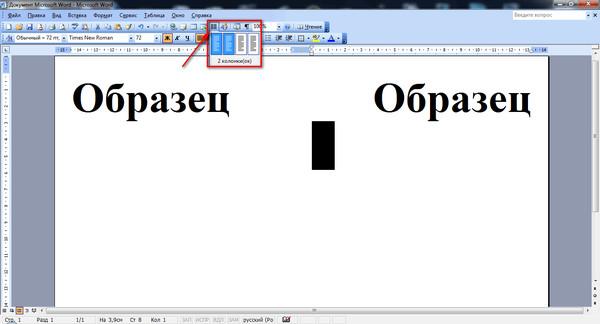 Как в word сделать зеркальные поля в word