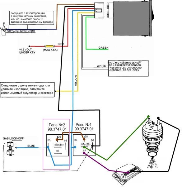 электросхема подключения гбо 2 поколения карбюратор