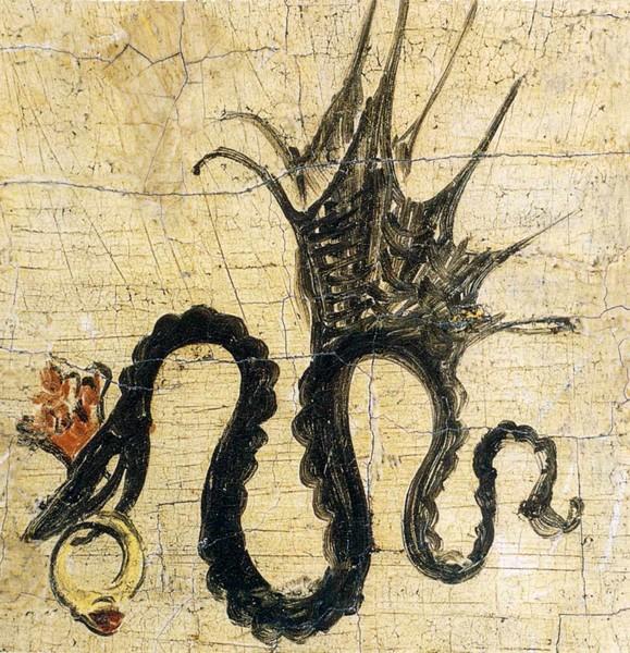 Художник который вместо подписи рисовал знак крылатого дракона