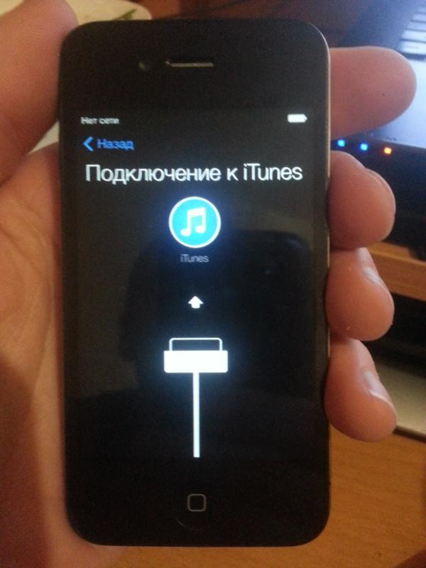Как сделать прошивку на айфон если он не включается