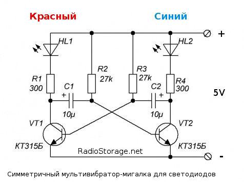 Схемы светодиодных мигалок на транзисторах