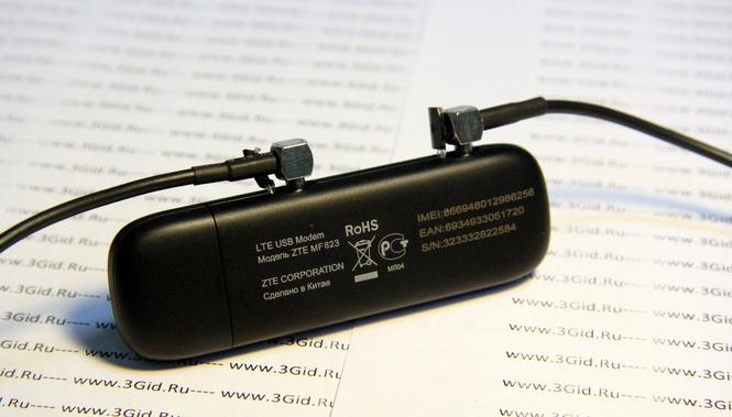 Антенна для 4g модема мегафон м100 4