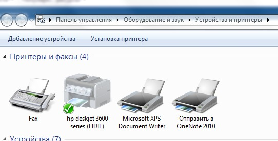 Почему пишет принтер не подключен