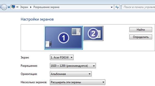 Как сделать разрешение 1024х768