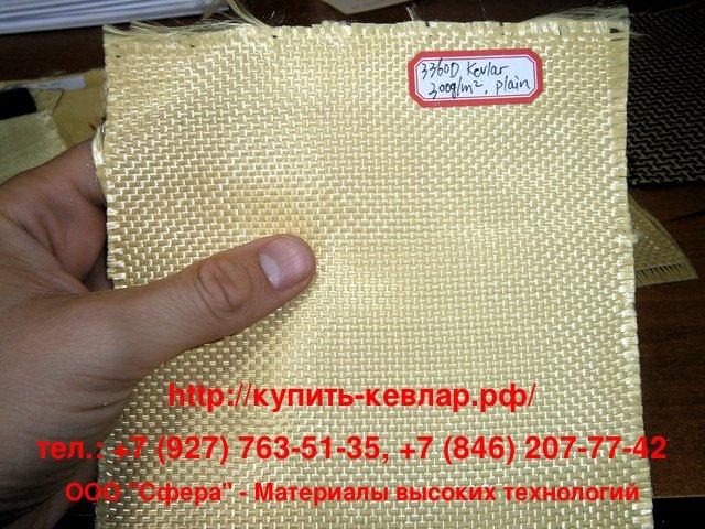 г краснодар вишняки оптовые магазины детской одежды