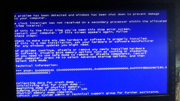 Имя События Проблемы Bluescreen Код Языка 1058.Rar