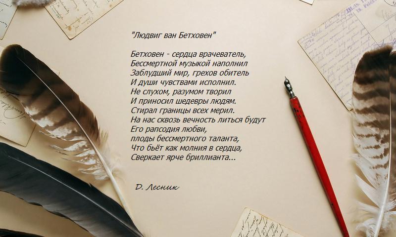 ОН - ДраКОН