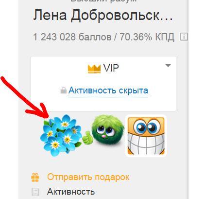 Как отправить самому себе подарок в вконтакте