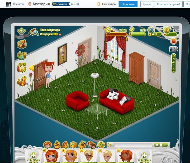 Новая игра аватария онлайн