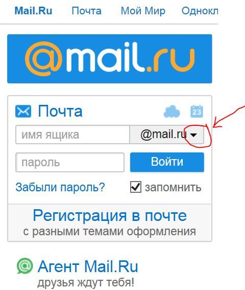 Как завести еще одну электронную почту на яндексе