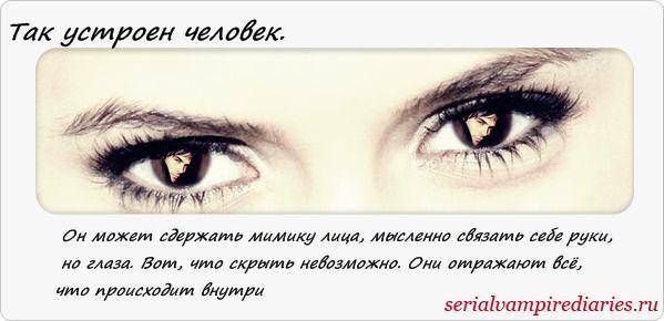 Стих вы видели его глаза