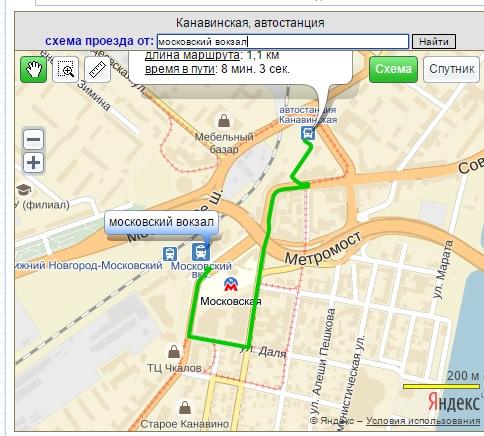 краснодар шоссе нефтянников38как доехать от автовокзала