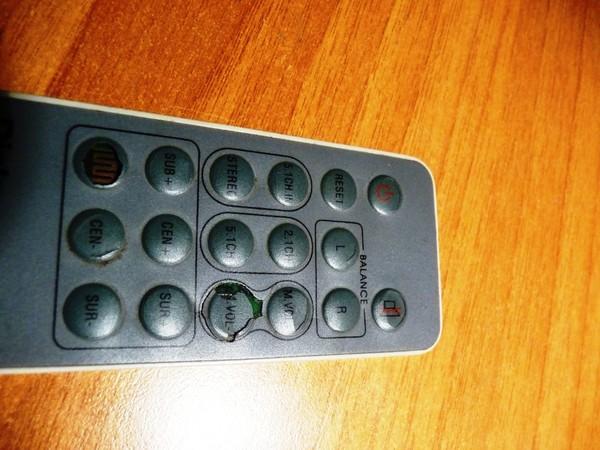 Как сделать чтобы кнопки на пульте