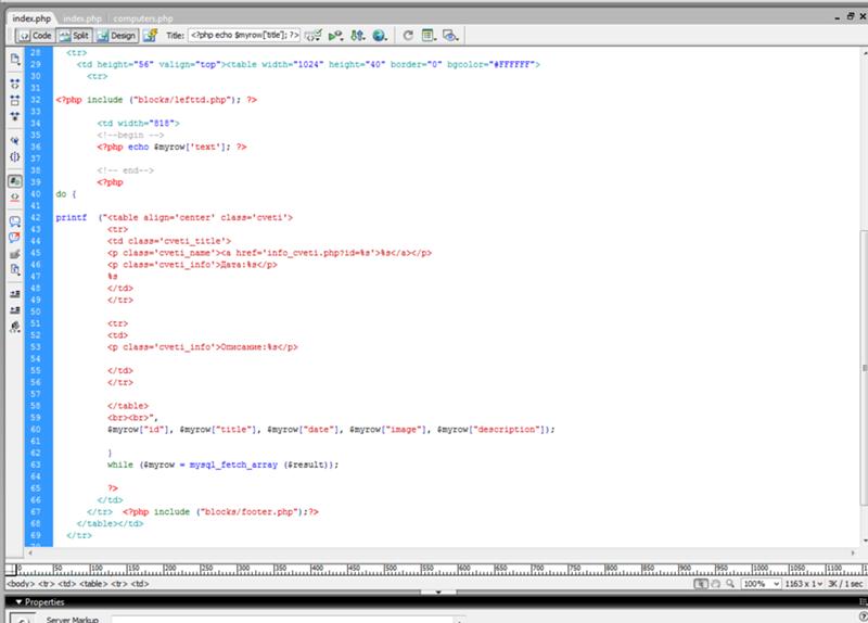Почему картинка в html не отображается