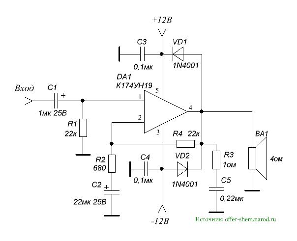 Tda7265 схема усилителя с однополярным питанием6